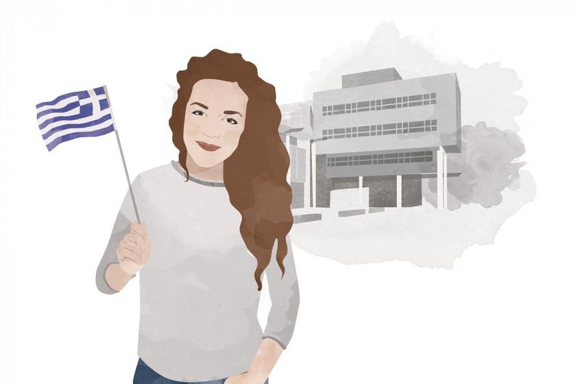 Heute schreibt Campus-Reporterin Hannah Wagner. Illustration: Designstudio Mathilda Mutant